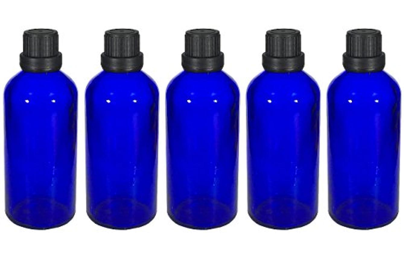 入場料話をするストラトフォードオンエイボン遮光瓶 100ml 5本セット ガラス製 アロマオイル エッセンシャルオイル 保存用 青色 ブルー