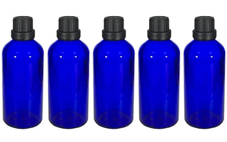 闇デンプシー酸遮光瓶 100ml 5本セット ガラス製 アロマオイル エッセンシャルオイル 保存用 青色 ブルー