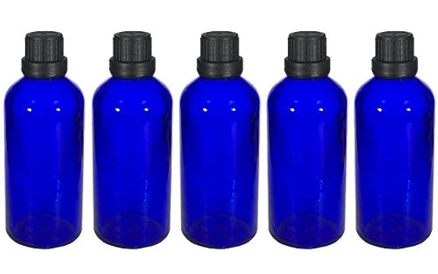 優れた給料ランチ遮光瓶 100ml 5本セット ガラス製 アロマオイル エッセンシャルオイル 保存用 青色 ブルー