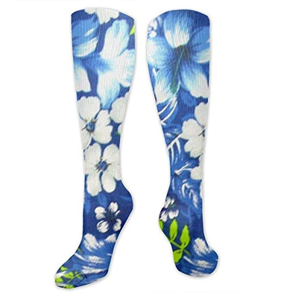 槍特徴適用済み靴下,ストッキング,野生のジョーカー,実際,秋の本質,冬必須,サマーウェア&RBXAA Hawaiian Royal Blue Socks Women's Winter Cotton Long Tube Socks Knee...
