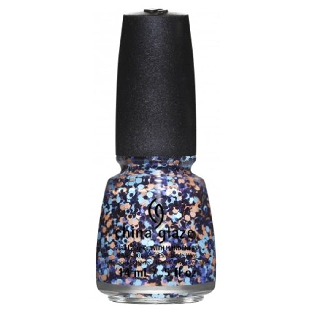 魅力的マスタード瞑想的CHINA GLAZE Nail Lacquer - Suprise Collection - Glitter Up (並行輸入品)