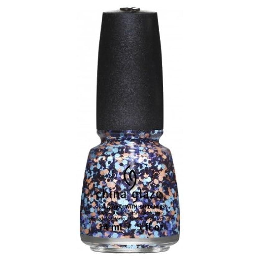 逃れるもし目的CHINA GLAZE Nail Lacquer - Suprise Collection - Glitter Up (並行輸入品)