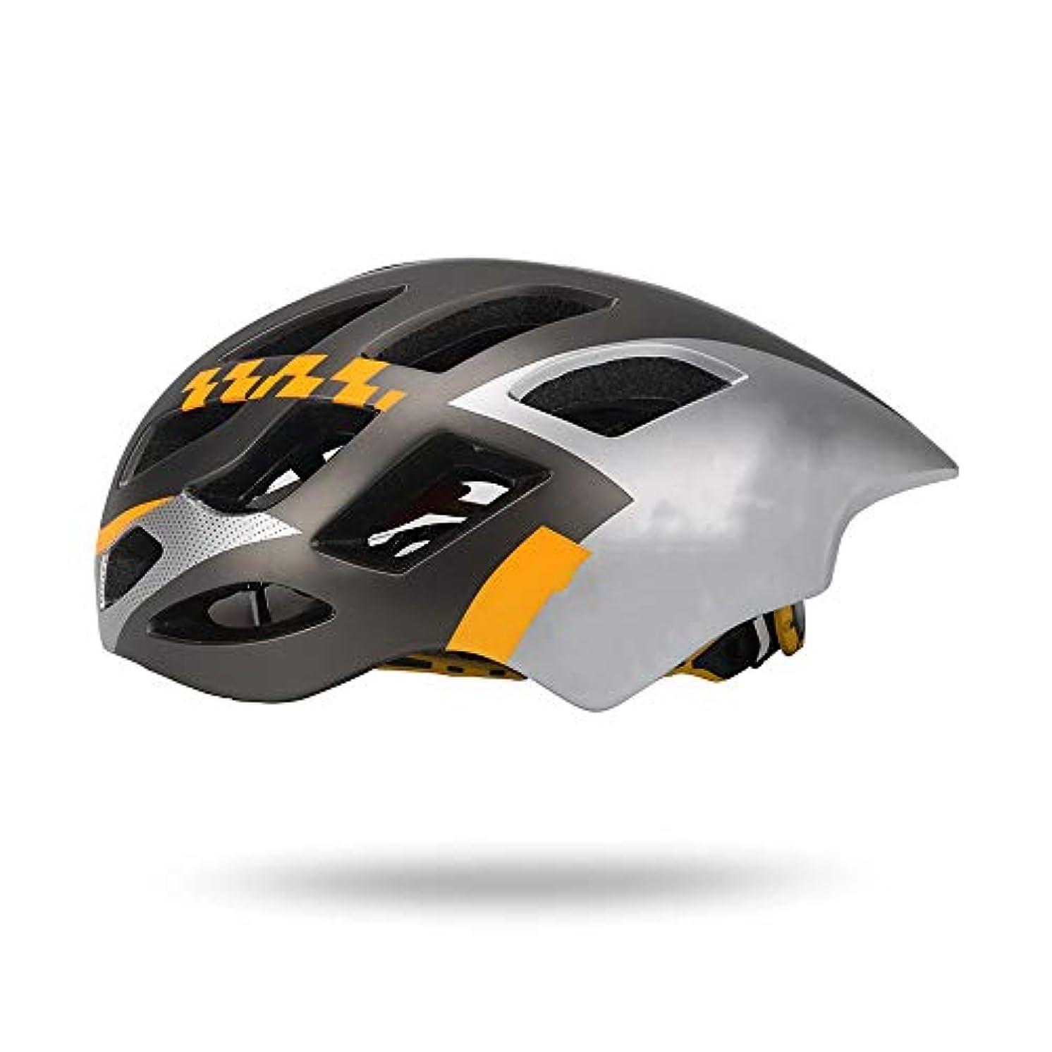 守銭奴科学者わなHYH サイクリングヘルメットスケートヘルメット男性と女性のワンピーススポーツヘルメット快適で いい人生 (色 : Silver)