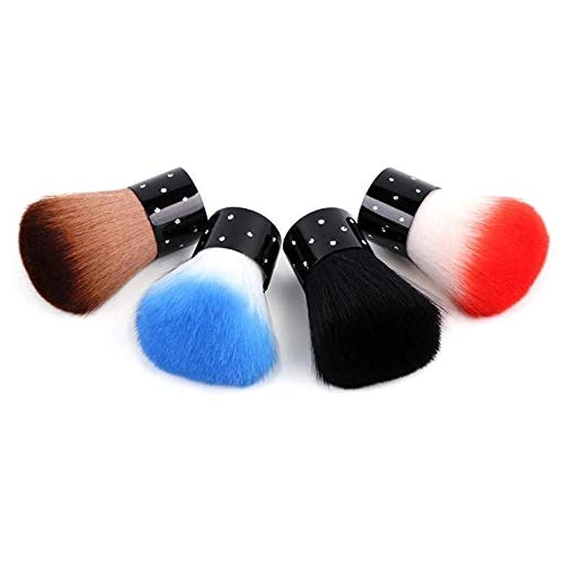 裸スポーツソーシャル円形 ハンドルが付き ネイル 塵 ブラシ 釘の粉のクリーニングブラシのきのこの柔らかいナイロン剛毛