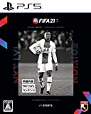 FIFA 21 NXT LVL EDITION【Amazon.co.jp限定】A4クリアファイル 付 - PS5