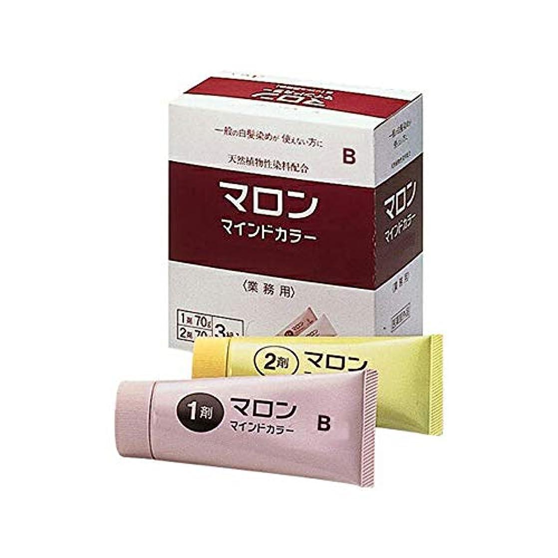会計士食用略奪【サイオス】マロン マインドカラー B 明るいブラウン 70g×3/70g×3