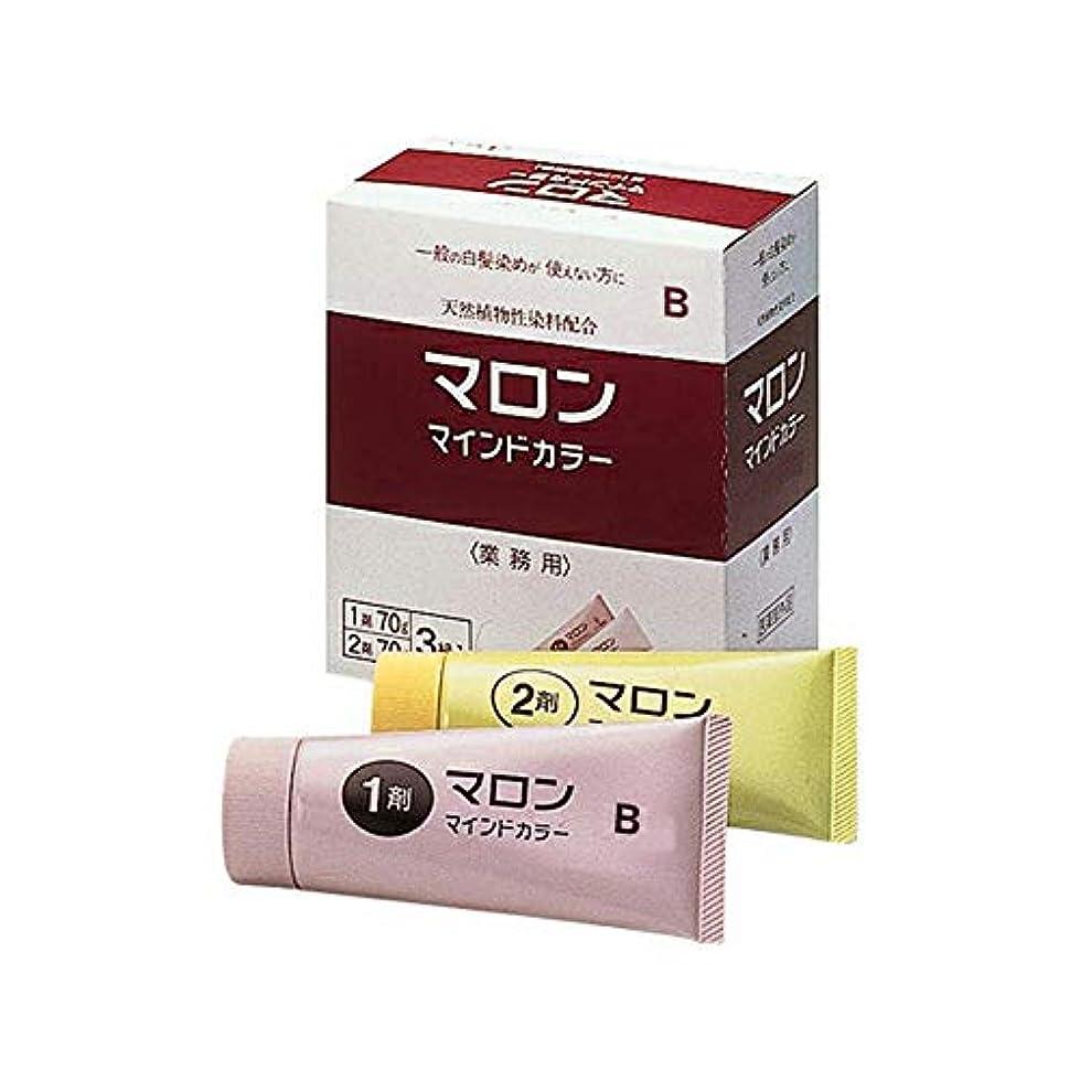 別れる換気サワー【サイオス】マロン マインドカラー B 明るいブラウン 70g×3/70g×3