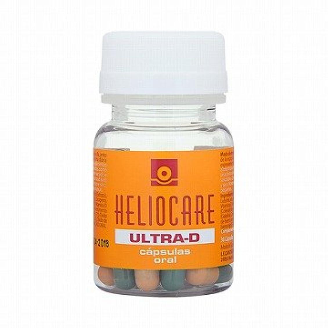 お風呂乱雑な手紙を書くヘリオケア ウルトラD Heliocare Ultra-D 30錠 [並行輸入品]