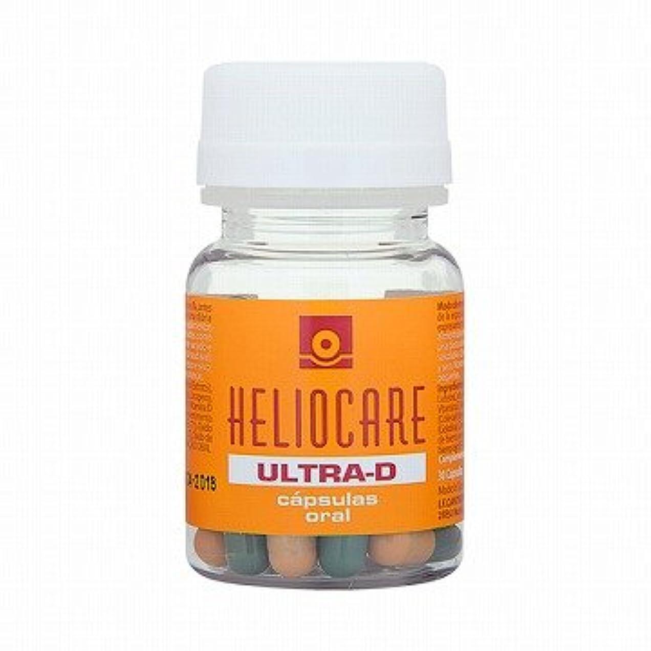 正気不定一口ヘリオケア ウルトラD Heliocare Ultra-D 30錠 [並行輸入品]