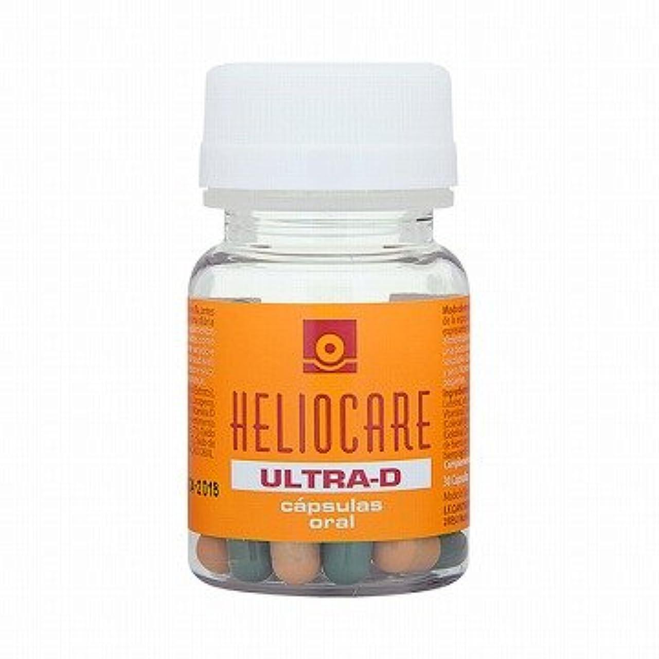 現実にはスリットアトラスヘリオケア ウルトラD Heliocare Ultra-D 30錠 [並行輸入品]