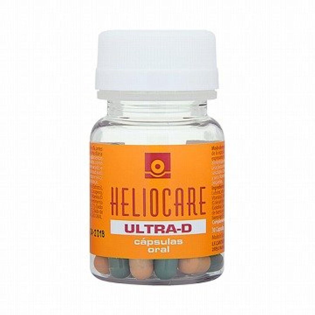 相対的オプショナル発音するヘリオケア ウルトラD Heliocare Ultra-D 30錠 [並行輸入品]