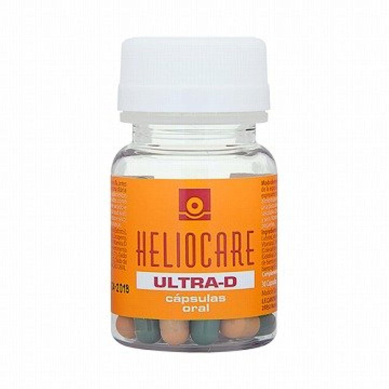 ブレンド砦ボリュームヘリオケア ウルトラD Heliocare Ultra-D 30錠 [並行輸入品]