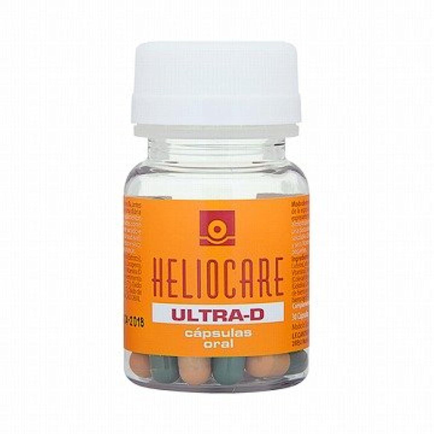 無人幽霊寝室を掃除するヘリオケア ウルトラD Heliocare Ultra-D 30錠 [並行輸入品]