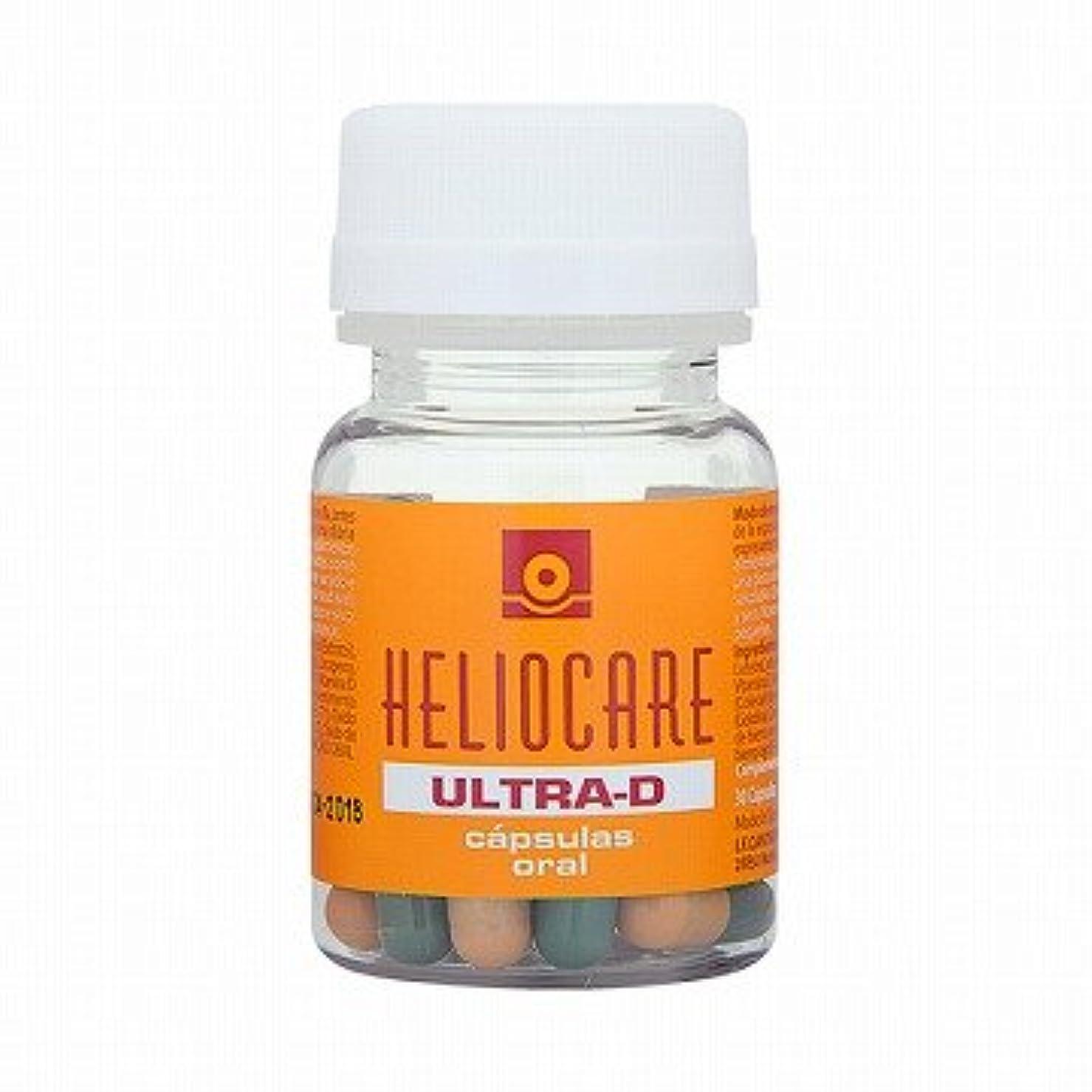 規制治す忌避剤ヘリオケア ウルトラD Heliocare Ultra-D 30錠 [並行輸入品]