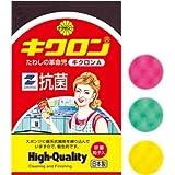 【まとめ買い】食器洗い用スポンジ キクロン A 袋入り ×2個