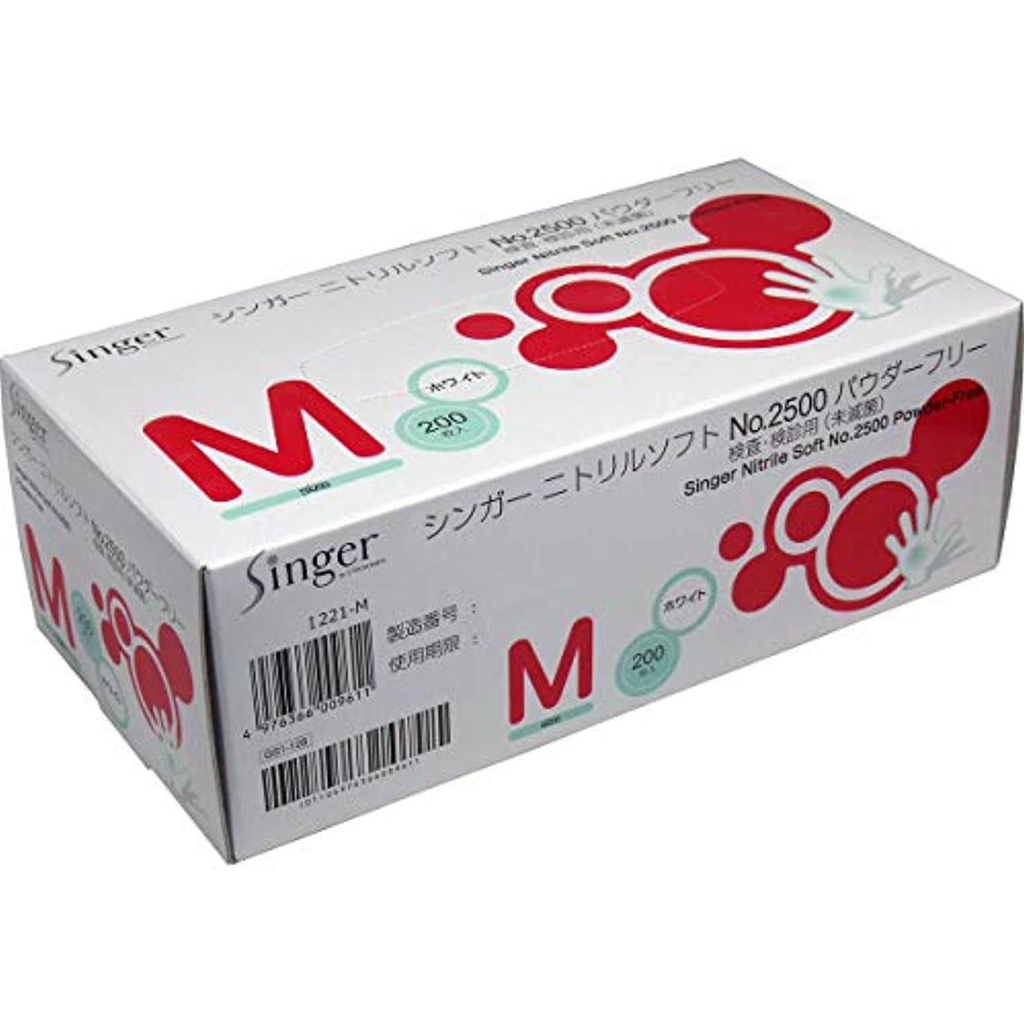 ブラウザひいきにする望むシンガーニトリルソフト No.2500 パウダーフリー ホワイト Mサイズ 200枚入×5個セット(管理番号 4976366009611)
