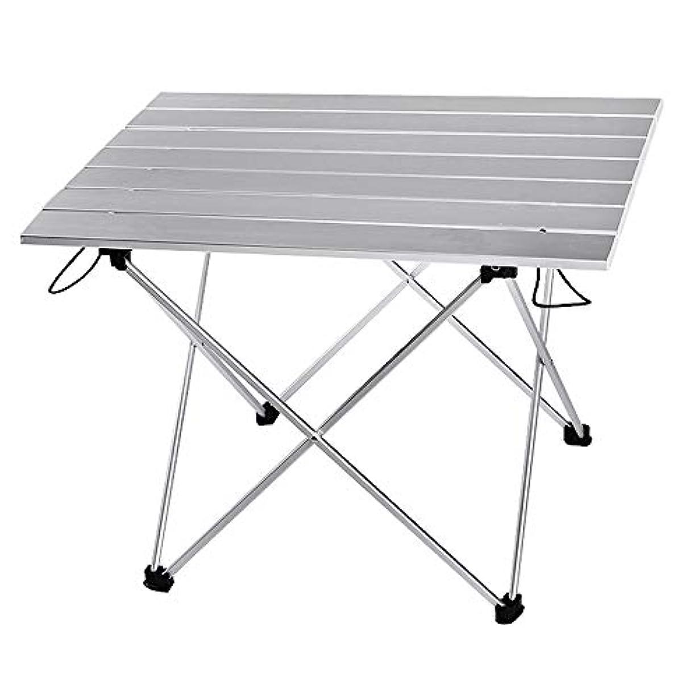ルート排除叫び声JVSISM ポータブル テーブル折りたたみ ハイキングテーブルピクニックテーブル 超軽量 屋外折りたたみテーブル グレーS