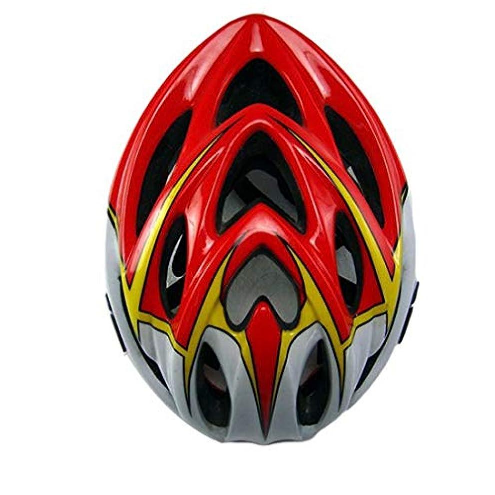 インシュレータ合法煩わしい万全区孔家庄镇美衣社女装店 屋外用乗馬用ヘルメット、携帯用安全ヘルメット、適用範囲:屋外用サイクリング愛好家のための大人 (サイズ : L/M)