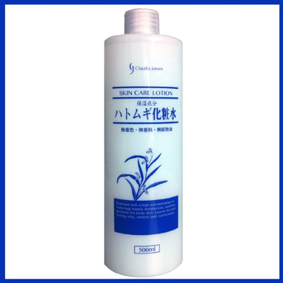 ペルソナ巻き取り保護するハトムギ化粧水 500mL 保湿成分ハトムギエキス配合肌にうるおい 美肌効果 無着色?無香料?無鉱物油