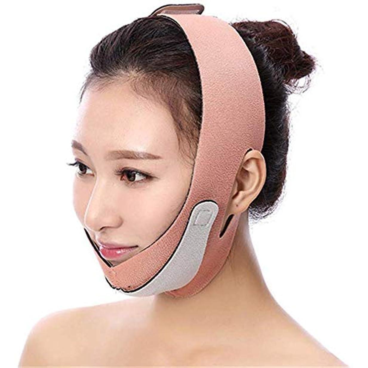 剪断印象的などうしたのWSJTT 顔のスリミングチンストラップ - チンをエイジングアンチフェイシャルマスクを持ち上げ - 皮膚のたるみ二重あごケア減量フェイスベルト、Vフェイスライン包帯ネックサポートフェイシャルリフトを排除