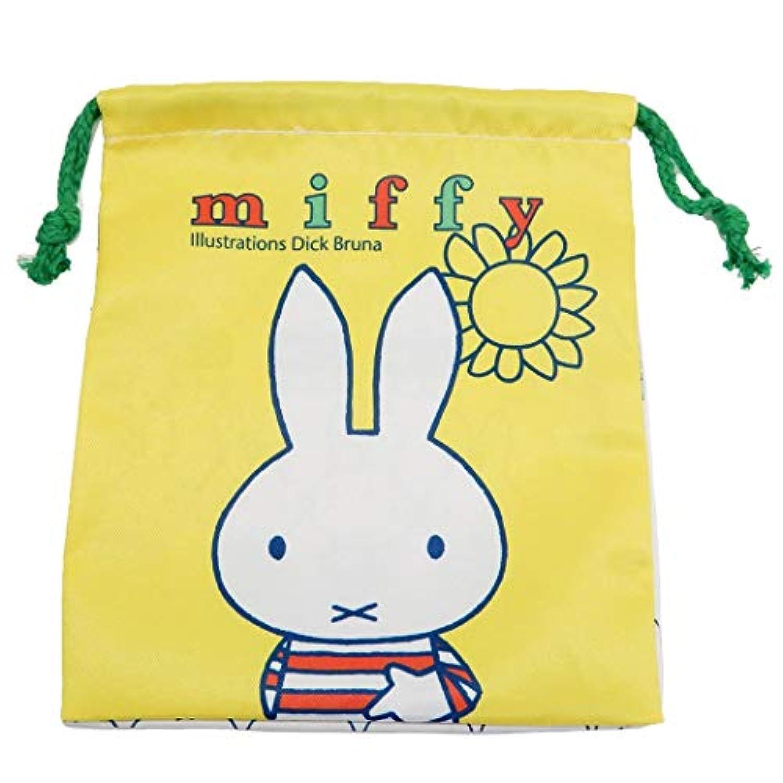 ミッフィー[巾着袋]マチ付き きんちゃく ポーチ/しましまシリーズ YE ディックブルーナ