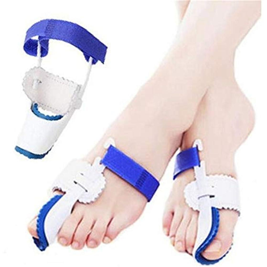 どうやって幅名前を作る8ピース/セット外反母趾補正子アライメントつま先セパレーター中足副子矯正疼痛緩和フットケアツール(ベージュイエロー)