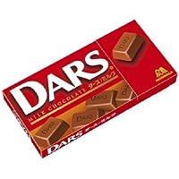 DARS ダースミルクチョコレート【森永製菓】10個