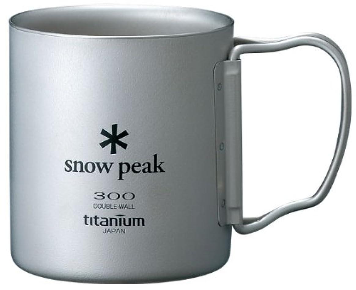 アブストラクトハーネス保持するスノーピーク(snow peak) チタンダブルマグ300mlフォールディングハンドル MG052FH