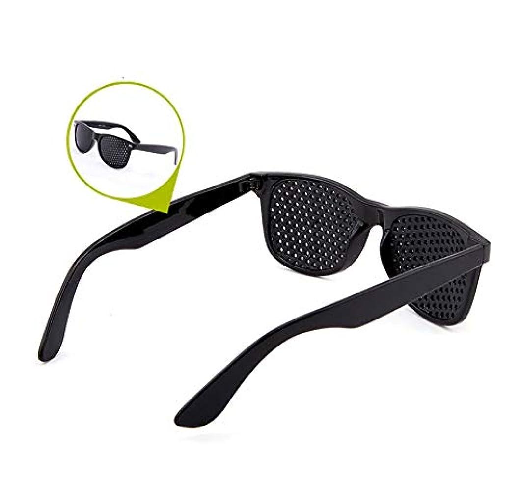 ピンホールゴーグル、ブラックピンホールシングルノーズ、斜視矯正小穴メガネ、マイクロホールアンチ疲労/近視/乱視ゴーグル、視野の保護成人用ピンホールメガネ