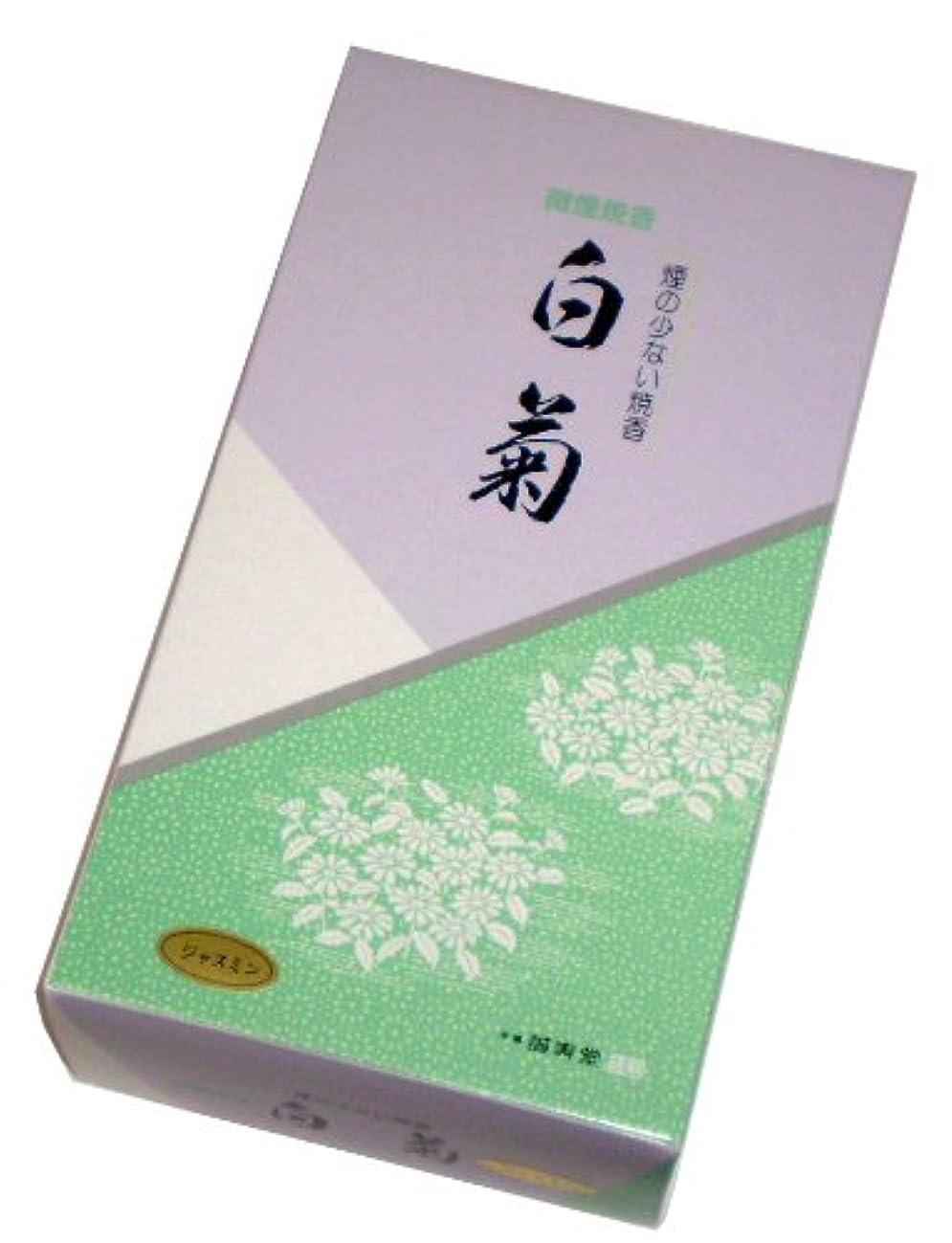 ゆるく不規則な地球誠寿堂のお線香 微煙焼香 白菊(ジャスミン)500g #FJ21