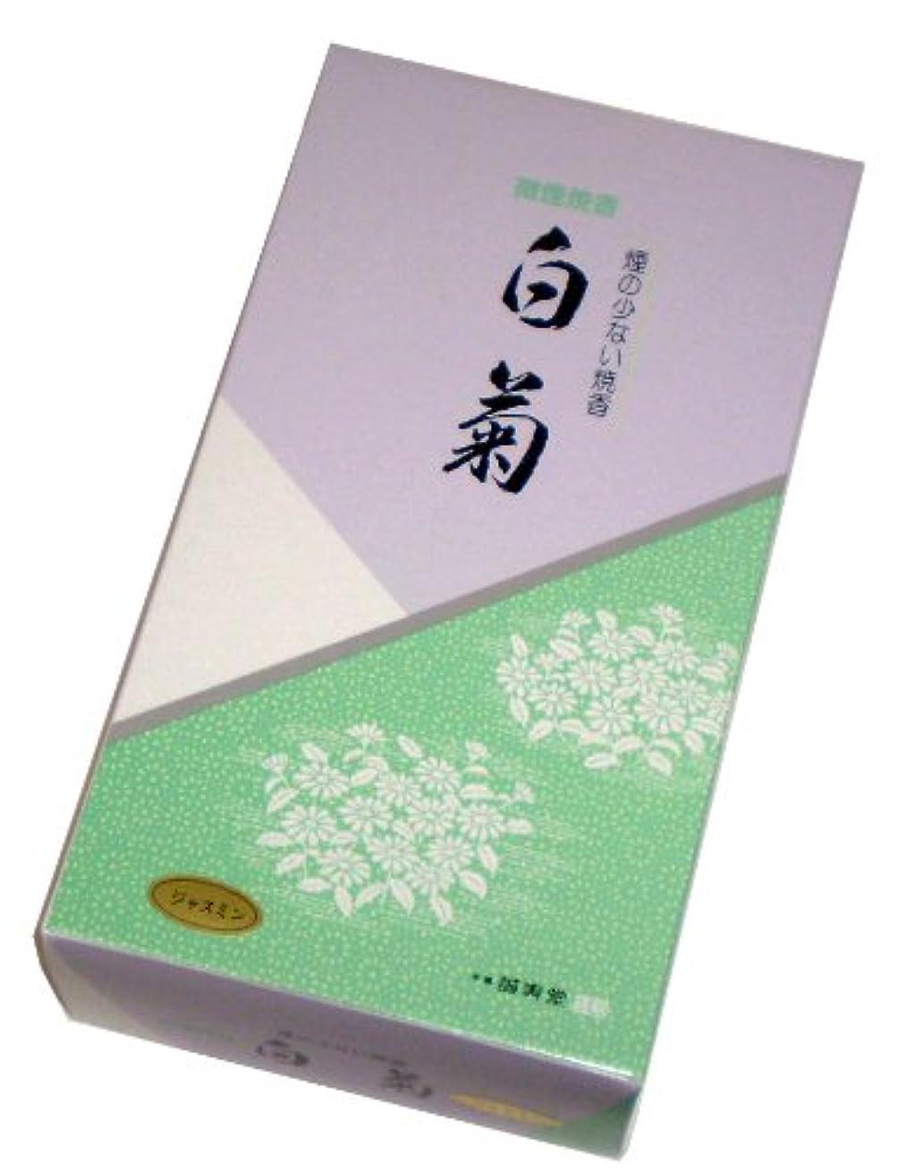 パシフィックテメリティ克服する誠寿堂のお線香 微煙焼香 白菊(ジャスミン)500g #FJ21