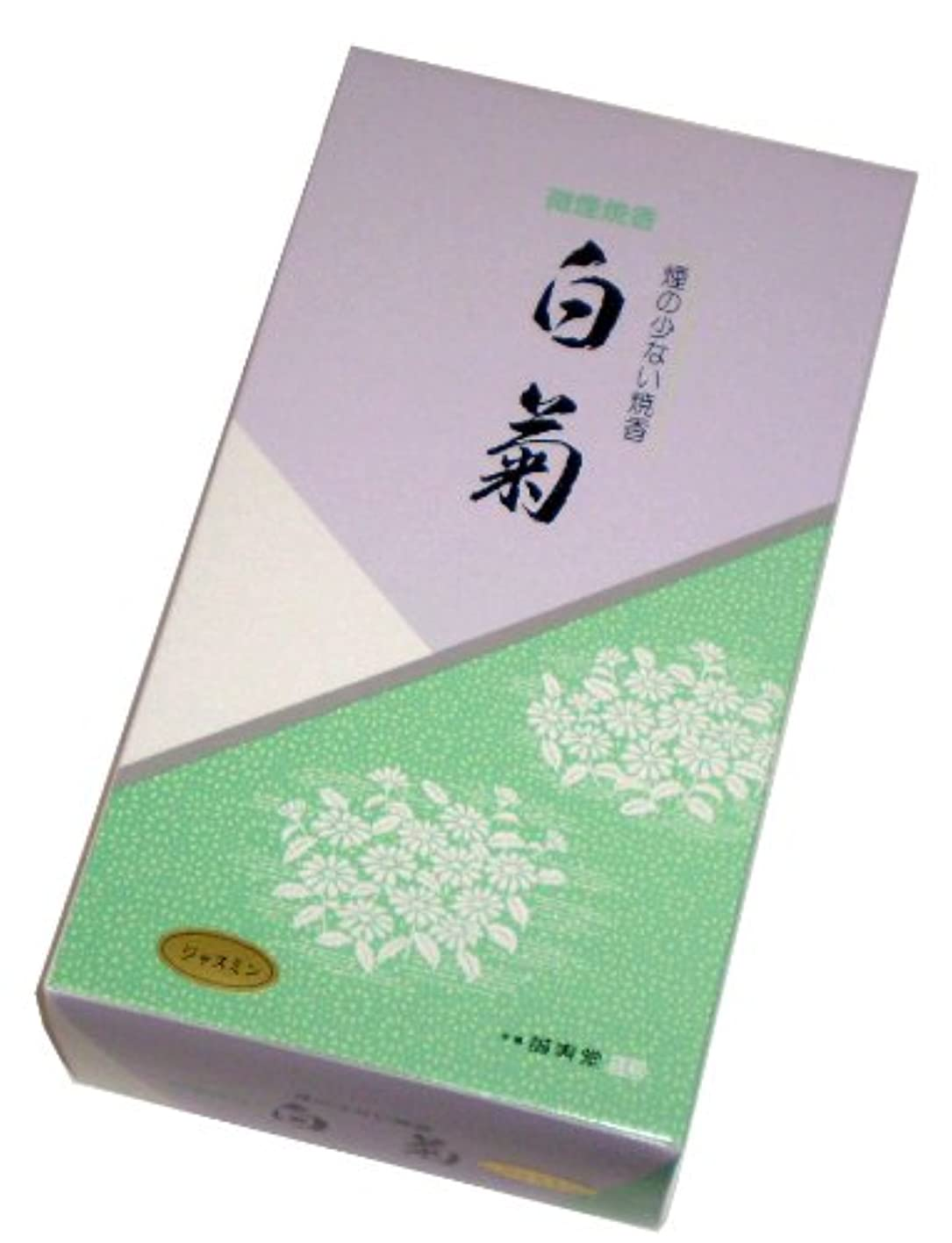 コントローラ準備バスタブ誠寿堂のお線香 微煙焼香 白菊(ジャスミン)500g #FJ21
