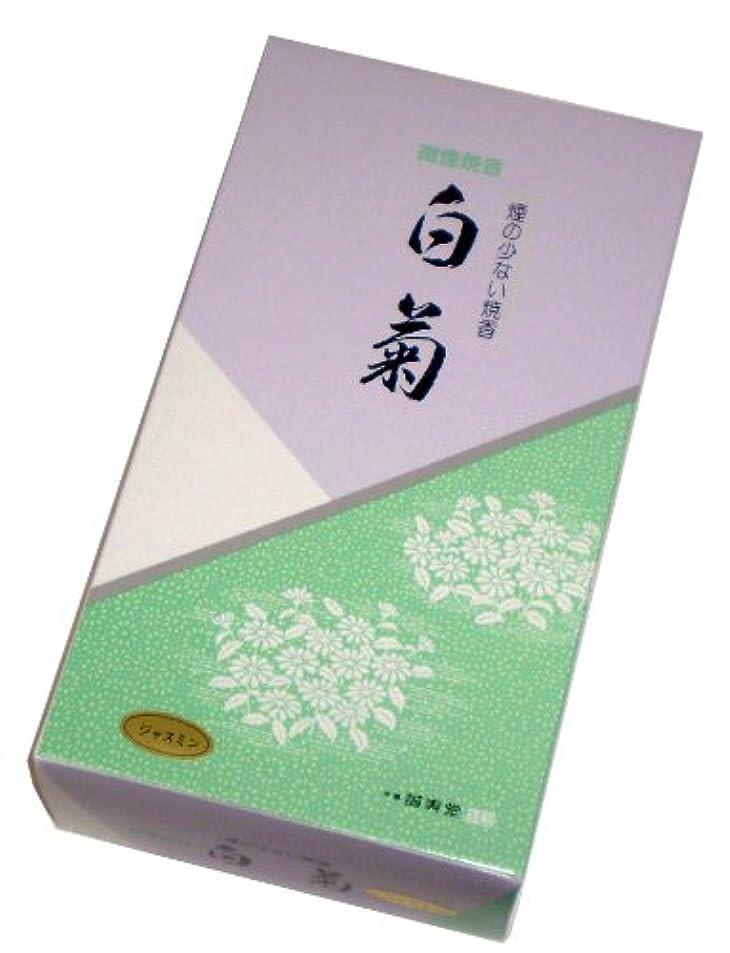 マイルストーン花束改修する誠寿堂のお線香 微煙焼香 白菊(ジャスミン)500g #FJ21
