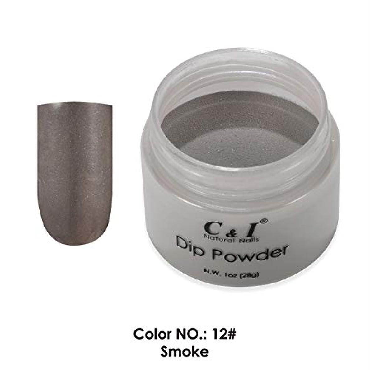 敏感な爆発どっちC&I ネイルディップパウダー、ネイルカラーパウダー、カラーNo.12