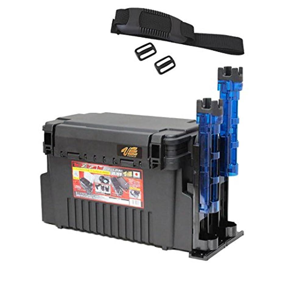コンピューターを使用する破壊的短くする[MEIHO(メイホウ)] VS7070 BM-250light(Cブルー)×2 ハードベルト オリジナルタックルボックスセット