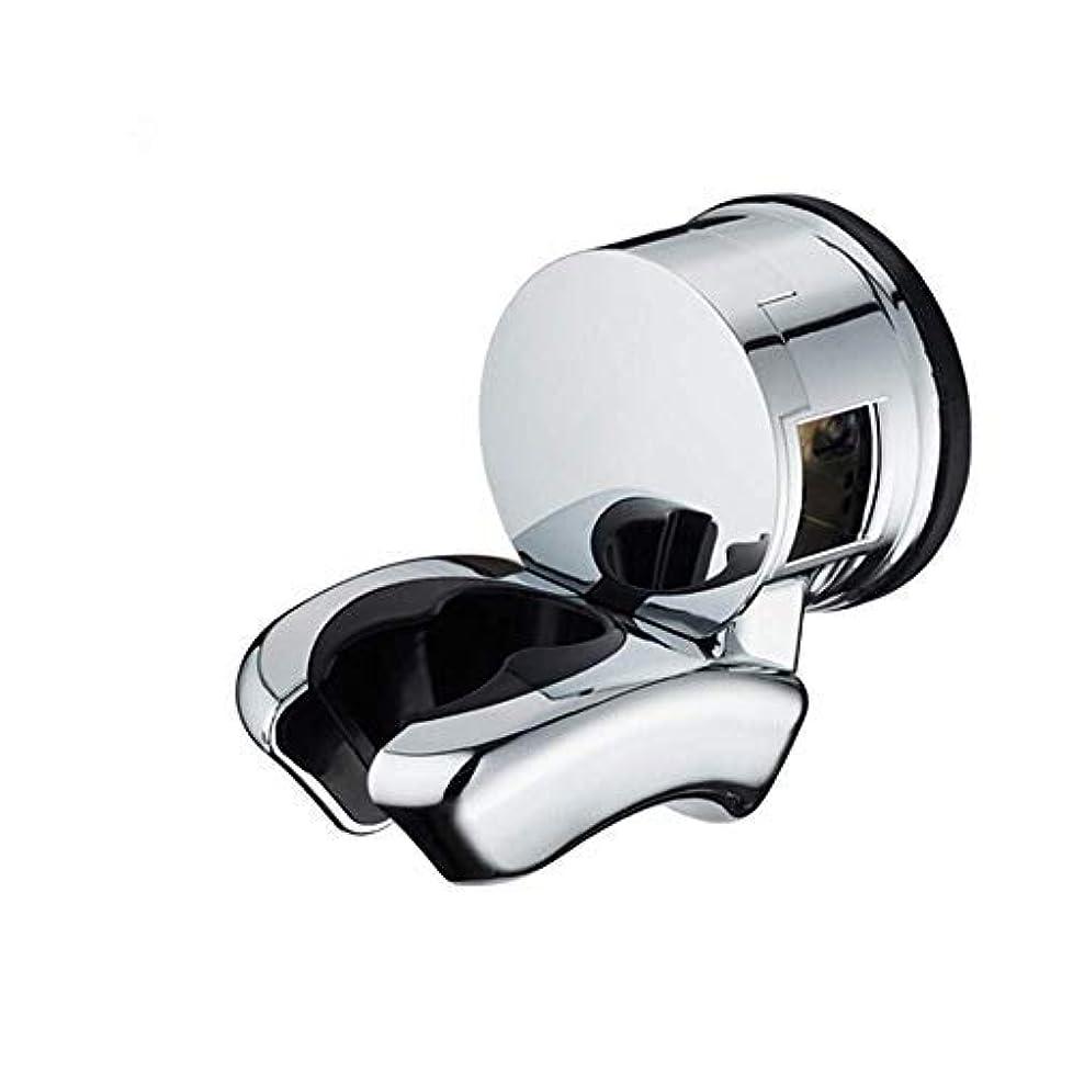Simg 吸盤式シャワーフック 壁を傷つけない 真空吸盤仕様 移動できる シルバーメッキ 穴あけ&ネジ止め不要 取り付け簡単 (A)