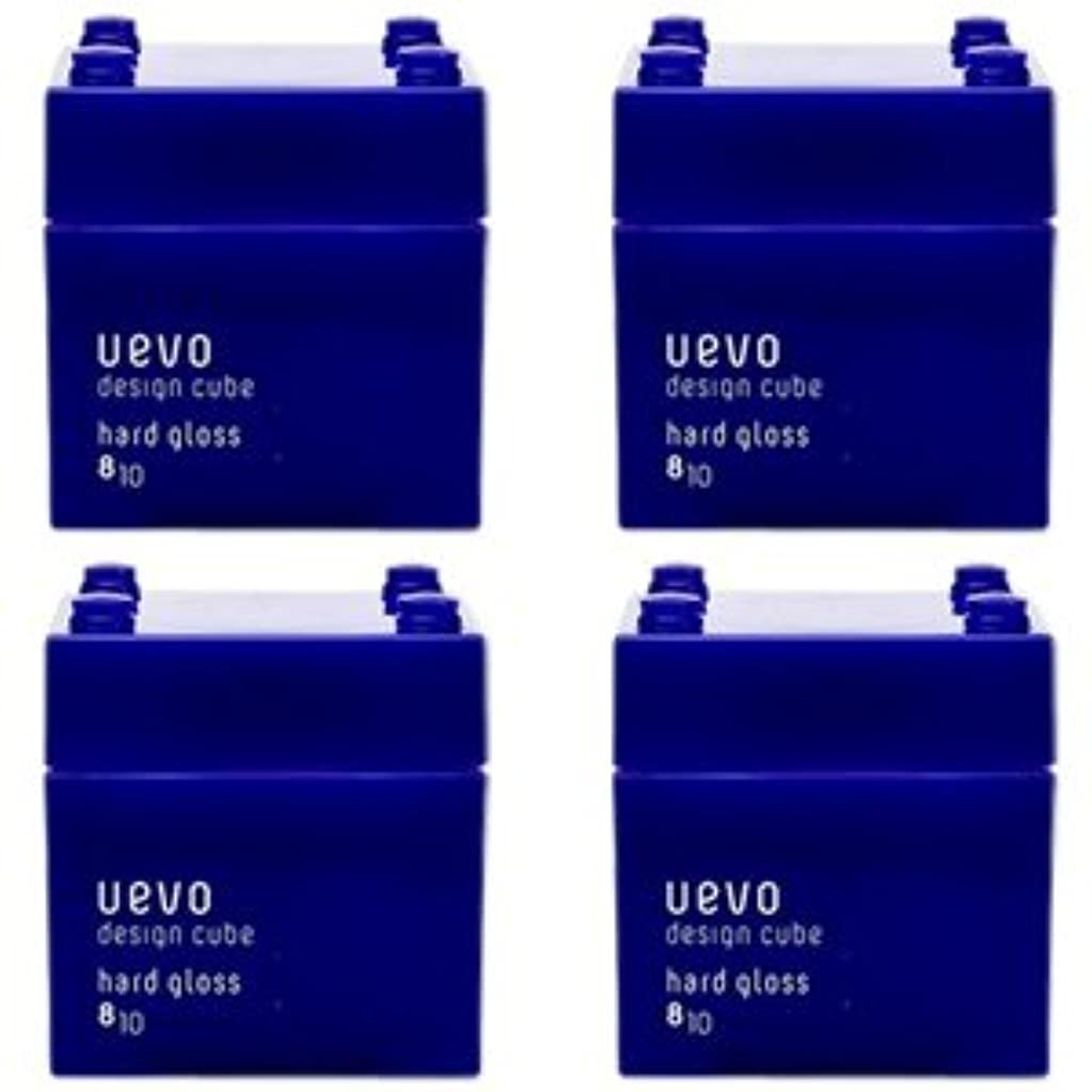 憂鬱申し立てる標高【X4個セット】 デミ ウェーボ デザインキューブ ハードグロス 80g hard gloss DEMI uevo design cube