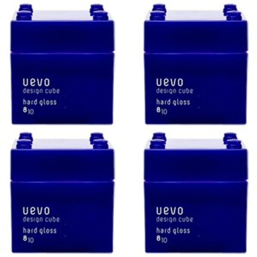 保護アートステップ【X4個セット】 デミ ウェーボ デザインキューブ ハードグロス 80g hard gloss DEMI uevo design cube
