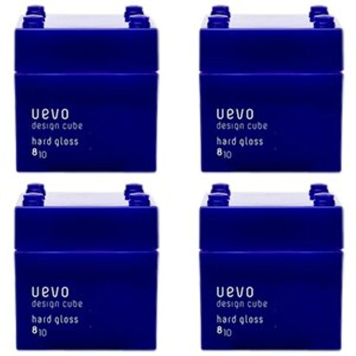 忌避剤偶然有彩色の【X4個セット】 デミ ウェーボ デザインキューブ ハードグロス 80g hard gloss DEMI uevo design cube