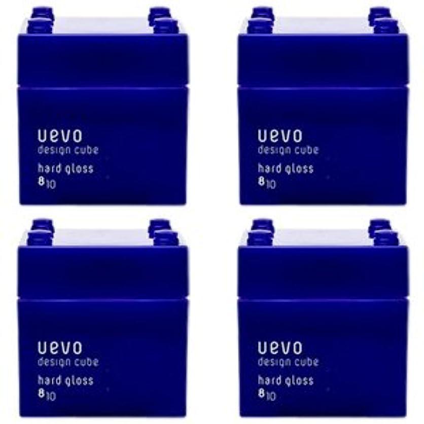 形素晴らしいですロケーション【X4個セット】 デミ ウェーボ デザインキューブ ハードグロス 80g hard gloss DEMI uevo design cube