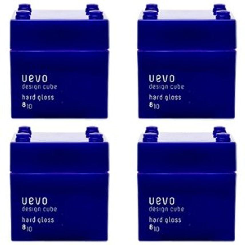 乱雑なホイールからに変化する【X4個セット】 デミ ウェーボ デザインキューブ ハードグロス 80g hard gloss DEMI uevo design cube