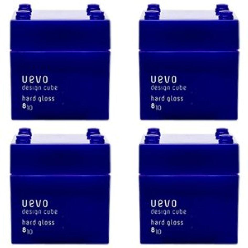 閉じ込めるアーカイブ規範【X4個セット】 デミ ウェーボ デザインキューブ ハードグロス 80g hard gloss DEMI uevo design cube