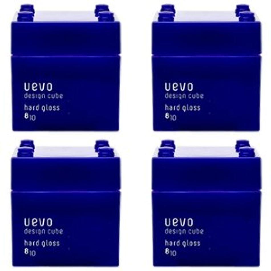 戦術正しい代名詞【X4個セット】 デミ ウェーボ デザインキューブ ハードグロス 80g hard gloss DEMI uevo design cube
