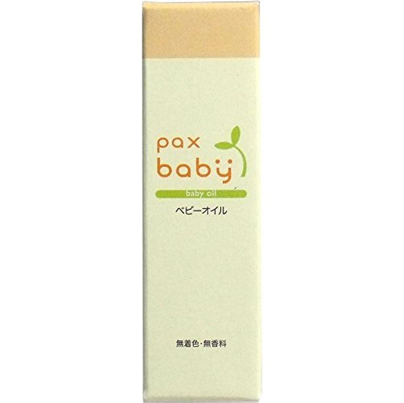 ラウンジキャンディーダウンさらっとお肌になじみ、乾燥から守る植物性オイルです パックスベビー ベビーオイル 40mL