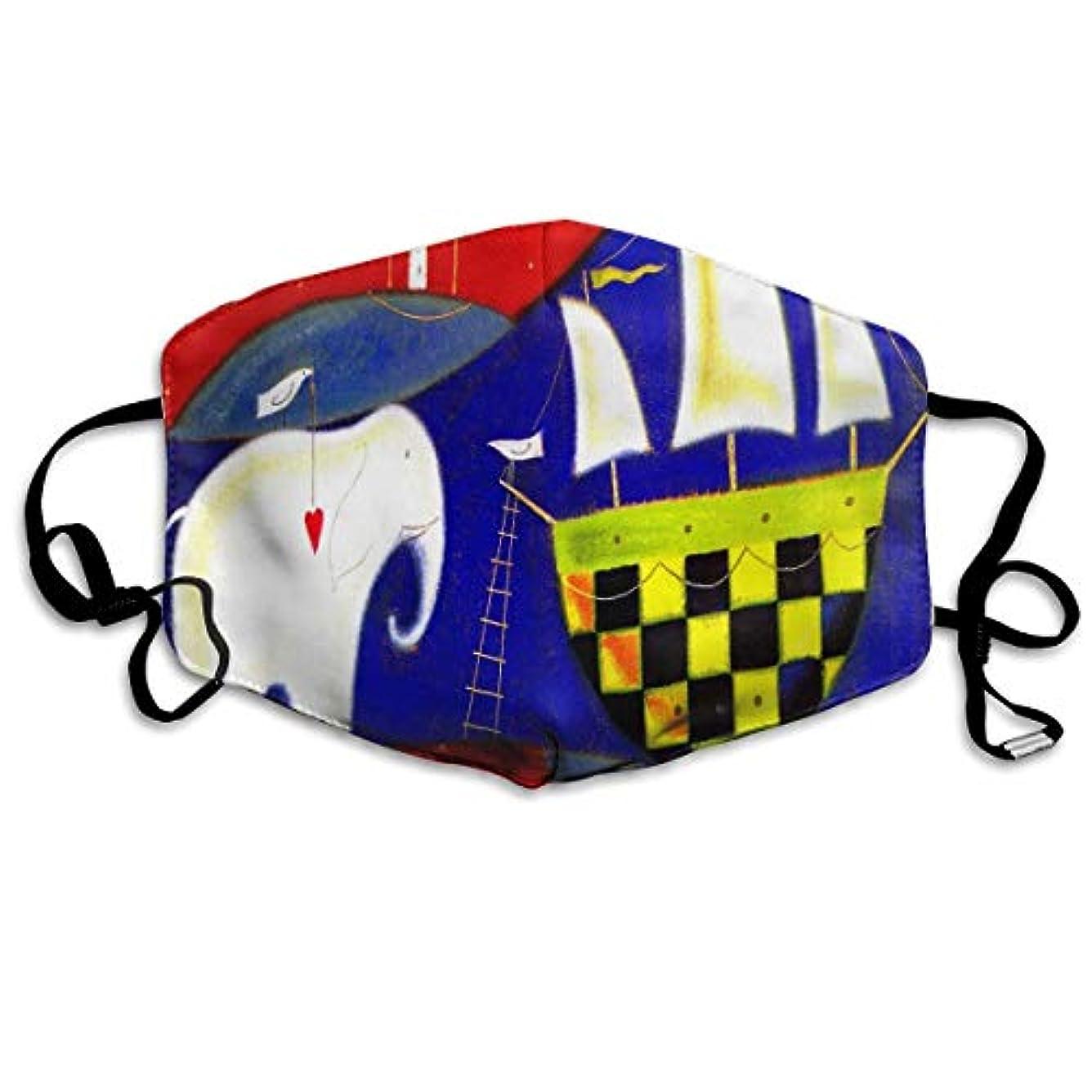 備品トリップセンチメートルMorningligh 象 船 カラフル マスク 使い捨てマスク ファッションマスク 個別包装 まとめ買い 防災 避難 緊急 抗菌 花粉症予防 風邪予防 男女兼用 健康を守るため