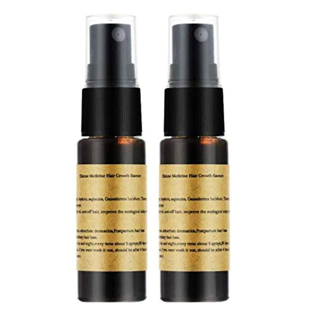 マイコン励起成分ZDDTOP - より長く、より強く、より健康的な髪のための育毛配合 - 科学的に健康な育毛セラム - すべての髪のタイプの男性と女性に適して、2つのボトル×20ml