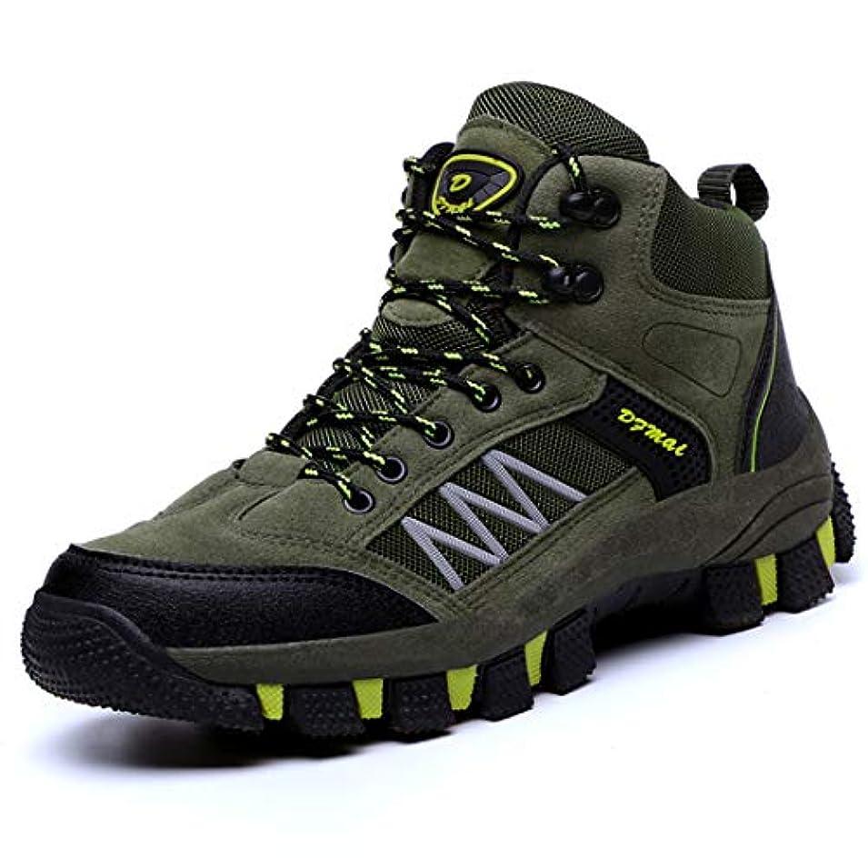 悪名高い弾性無人登山靴トレッキングシューズ メンズ アウトドアシューズ ハイキング ウォーキングシューズ