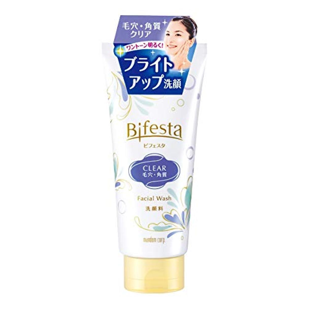振動する上に家事ビフェスタ(Bifesta)洗顔 クリア 120g 毛穴?角質クリアタイプの洗顔料