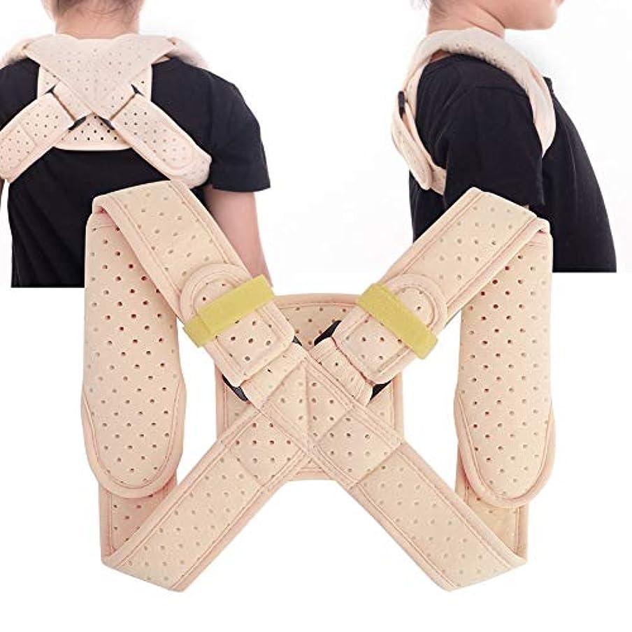 胸椎後Cおよび肩用の子供姿勢補正鎖骨バックブレース肩ベルト-首の痛みの軽減(L)