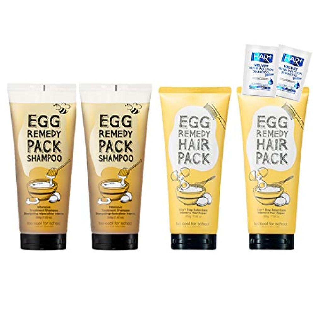 証人エンディング快いトゥークールフォ―スクール(too cool for school)/エッグレミディパックシャンプーtoo cool for school Egg Remedy Pack Shampoo 200ml X 2EA + エッグレミディヘアパック...